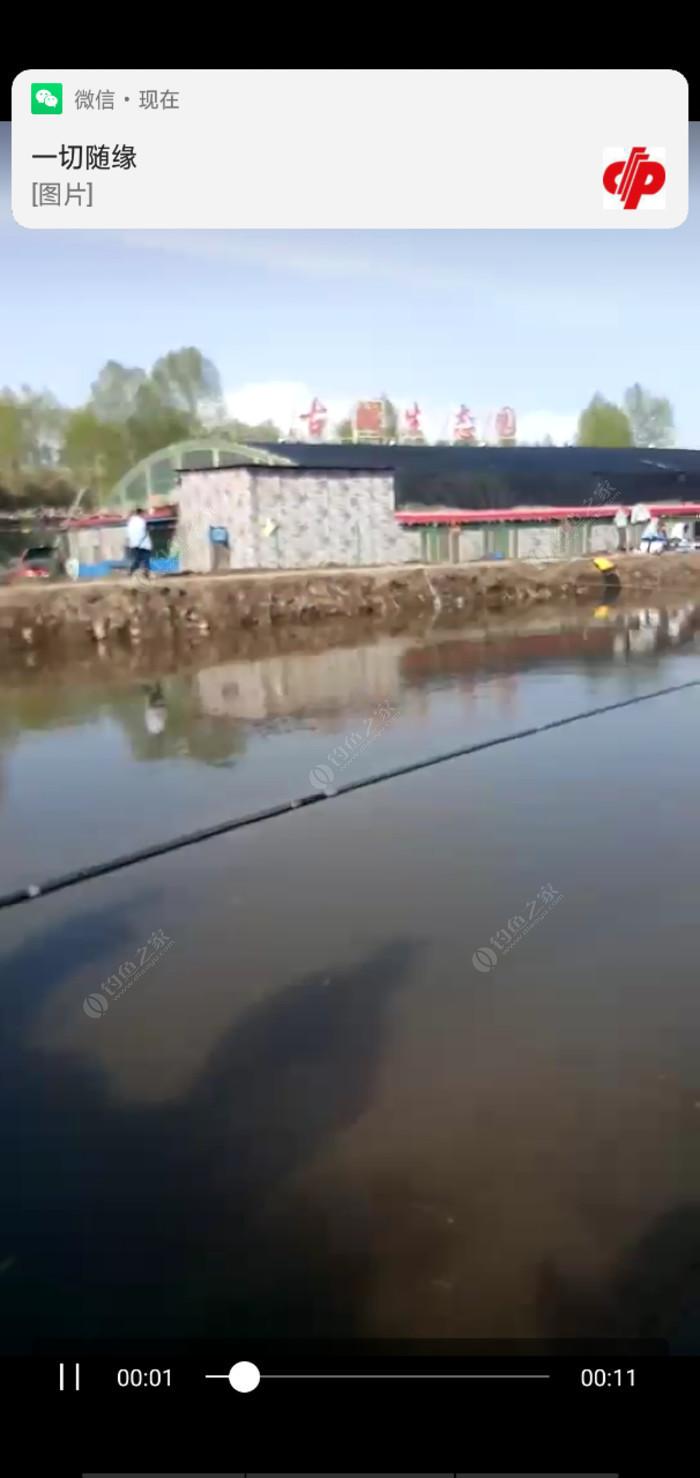 景阳古城生态园垂钓园