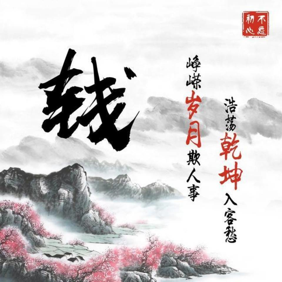 qian1997xing