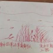 """冬钓的7张手绘藏鱼秘籍""""地图""""共勉"""