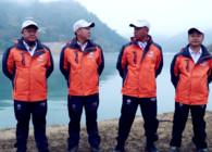 《湖库突击队》第四十二期 时隔八个月 再战万峰湖(上)