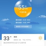 【空军记忆】6月5日 高温又刮西南风,所有鱼种都绝食?