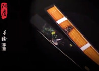 《名品渔具鉴赏》阿卢浮漂新力作LPT18
