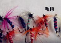 《钓鱼百科》 第106集 什么是飞蝇钓?