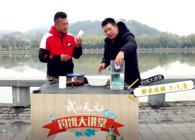《釣餌大講堂》第二十七期 春季鯽魚 蝦餌搭配