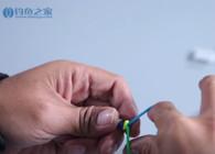 《钓鱼公开课》第32期丨没有顶豆的主线连接竿稍绳方法2