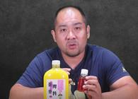 《鱼饵君》调配钓鱼小药中香料和香精的区别在哪里,哪种使用性好呢?