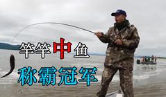 《全球钓鱼集锦》海上随便一竿都能上鱼,这是要爆竿的节奏!