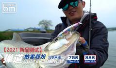 《蓝旗鱼亚洲AV无码兔费综合》鲌客超投高效搜索,这次的大翘嘴破米了吗?