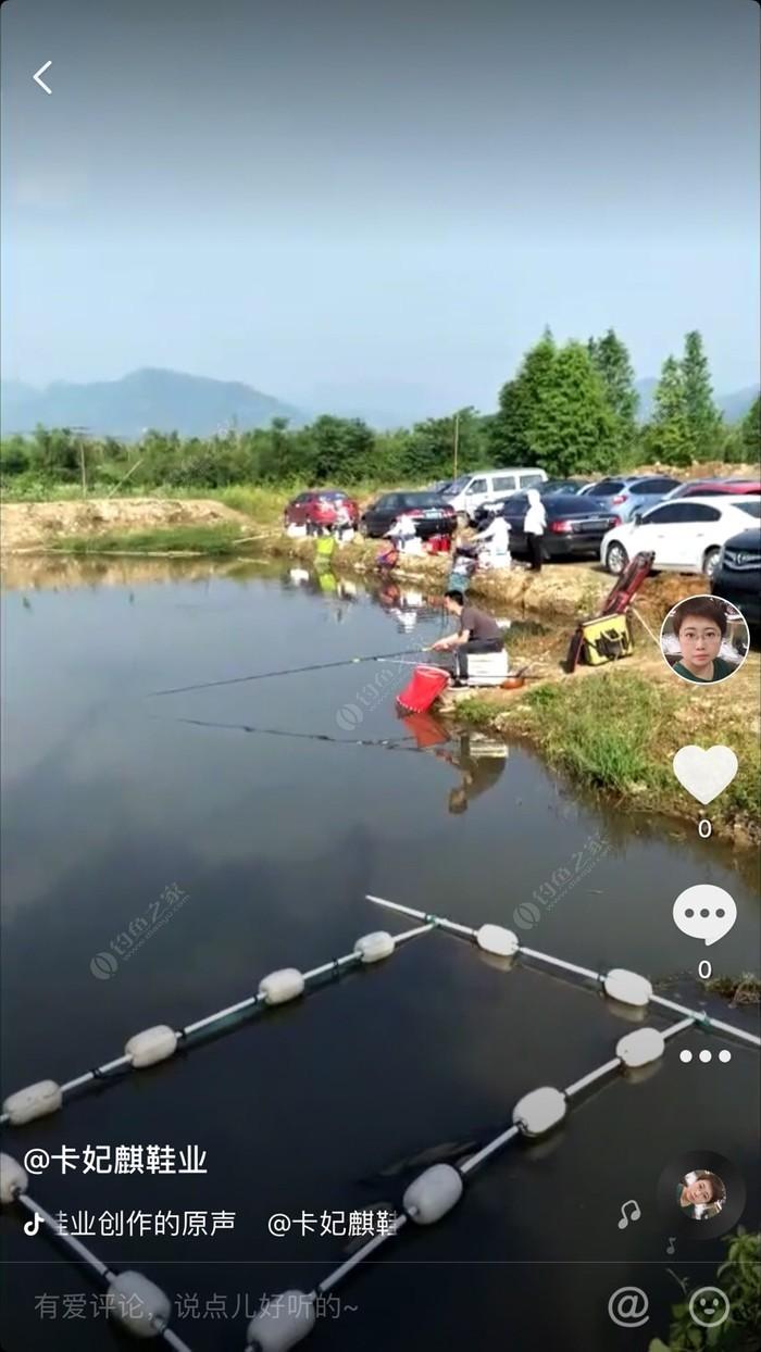 双溪翠竹垂钓园