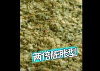 《东北渔事》辽宁众信夏季新品花鲢风暴配方使用说明