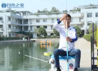 《亚博体育国际娱乐平台--任意三数字加yabo.com直达官网公开课》第63期丨钓竿卡节了怎么办