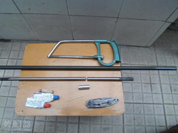 diy渔具