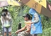 《爸爸去钓鱼》第4集:彝族马边(下)