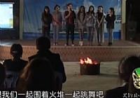 《加油钓鱼宝贝》美女学钓鱼视频 第5集