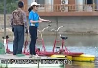 《加油钓鱼宝贝》美女学钓鱼视频 第7集
