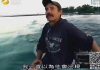 《钓鱼视频》美国西部夏季钓鱼视频