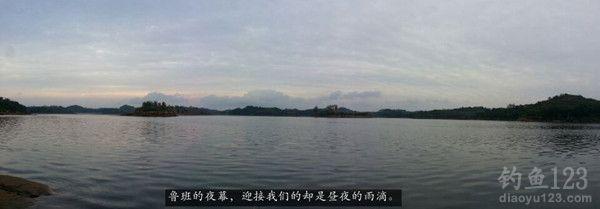 鲁班水库风景