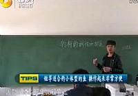 《垂钓学院》化氏钓技训练营第一季03 矛盾促进钓技学习