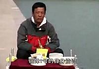 《配制鱼饵视频》化绍新谈鱼饵池钓鲫鱼篇 第2集