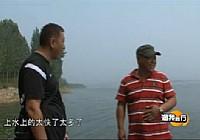 《渔我同行》第184集 转战黄前水库