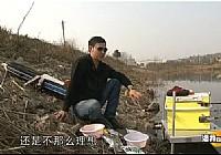 《渔我同行》第114集 武汉钓鲫