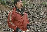 《水库钓鱼视频》CCTV野钓全攻略 第1集