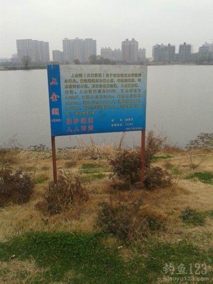 武汉金银湖