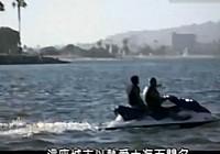 《钓鱼视频》第3集 毛钩钓鲨
