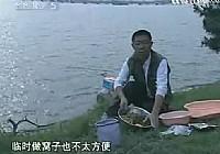 《野钓全攻略》CCTV5钓鱼教学之野钓全攻略 第7集
