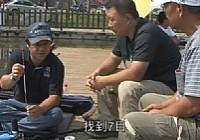 《钓鱼视频》初识黑拉钓法 第2集