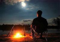 夜钓你最害怕发生什么事?我最怕的是一个人去夜钓