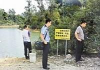 6人驾舟在深圳沙背沥水库钓鱼船沉两人死亡